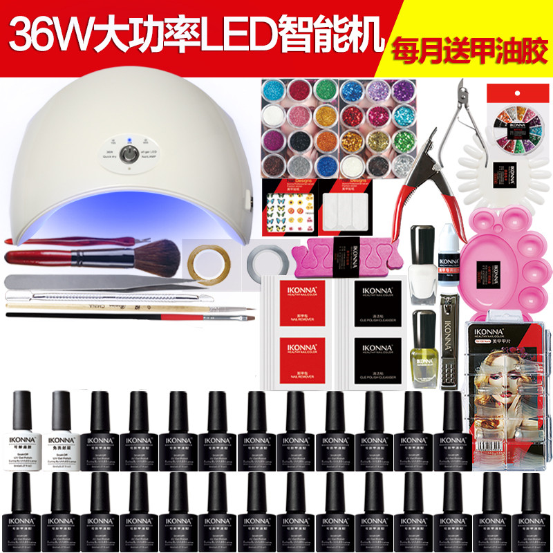 Nail Kit kit, a full set of beginners shop, home OPI nail polish, nail light induction machine package