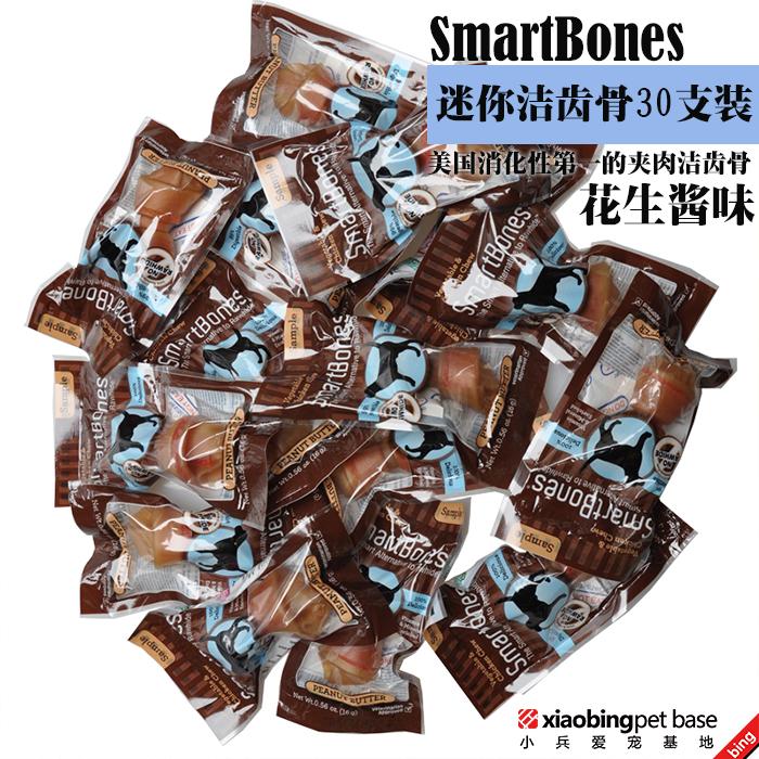 США smartbones мини - № собаку закуски вкусные чистки зубов кости (арахисовое масло вкус) 30 команд