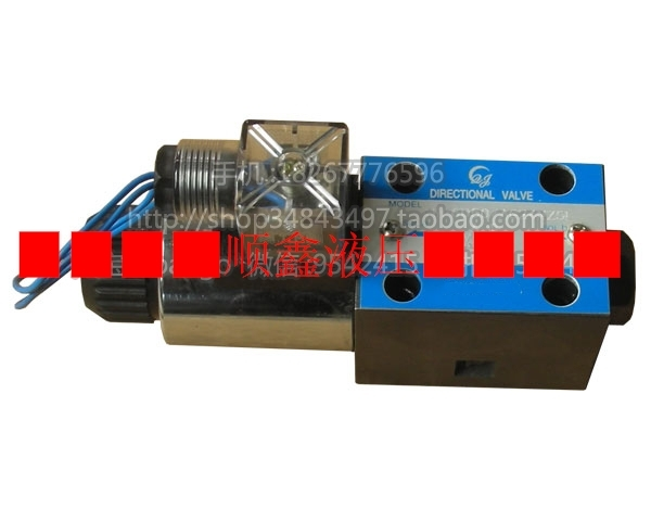 Hydraulic solenoid valve DG4V-3S-2A-M-FW-B5-60 hydraulic reversing, high quality and durable low price