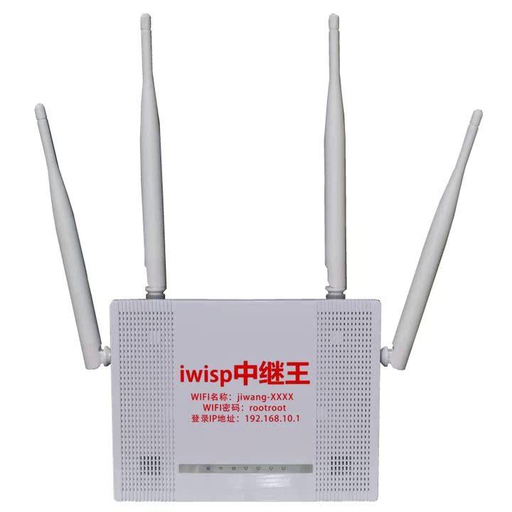 Как увеличить сигнал wifi роутера tp-link