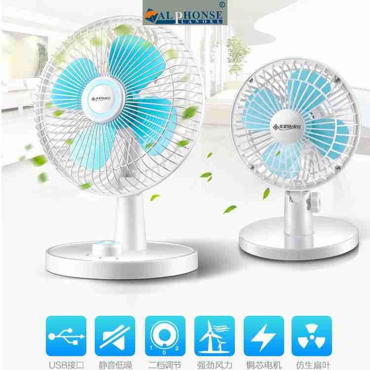 La tête de serrage 12 grand vent Fan USB de ventilateur pouces de la charge d'une ligne de puissance de réfrigération Multi - fonction de bureau mobile lit