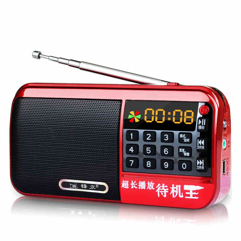 HD large screen car mp5 Bluetooth music player car mp3 audio host card radio