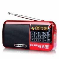 HD storskärmsbil mp5 Bluetooth musikspelare bil mp3 ljud värd kortradio