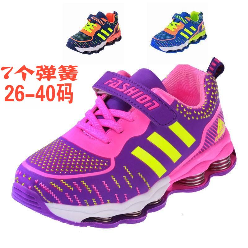天天特价儿童网面运动鞋男童鞋女童单鞋皮休闲鞋弹簧底减震跑步鞋