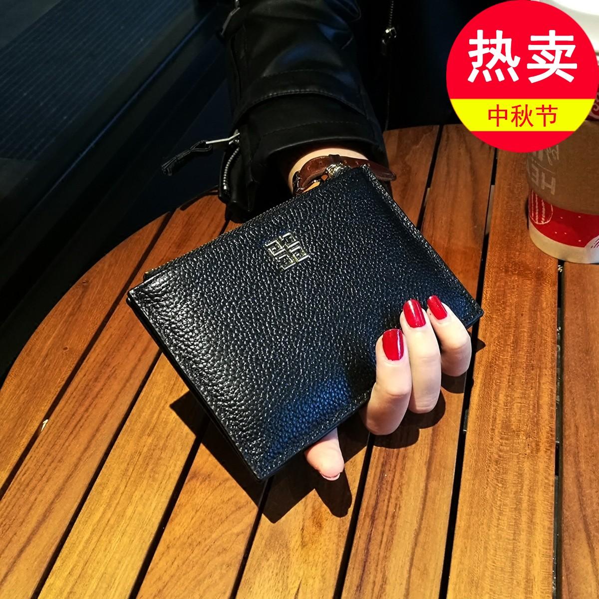 Wirklich mehr pick - up - Paket visitenkarten - Clip - rinder – karte - Paket ultra kurzen Absatz zwei falten Kleine handtasche der Frau