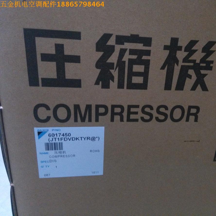ez új 变频 eredeti JT1FDVDKTYR a kompresszor