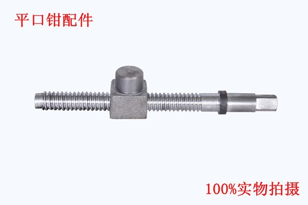 Machine vise vise accessories accessories clamp nut screw size complete shipping ductile iron
