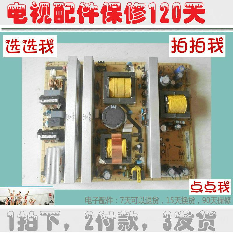 TCLL52M71F52 LCD tv een hoge ct1163 een achterlicht energievoorziening.