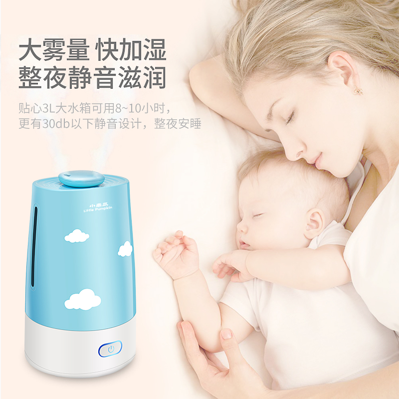 Mini humidifier home office bedroom wet spray & mute aromatherapy purification