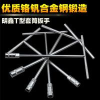 T wrench, outer six angle socket wrench, T-shaped wrench, motorcycle repair tool, automobile wrench, six square wrench