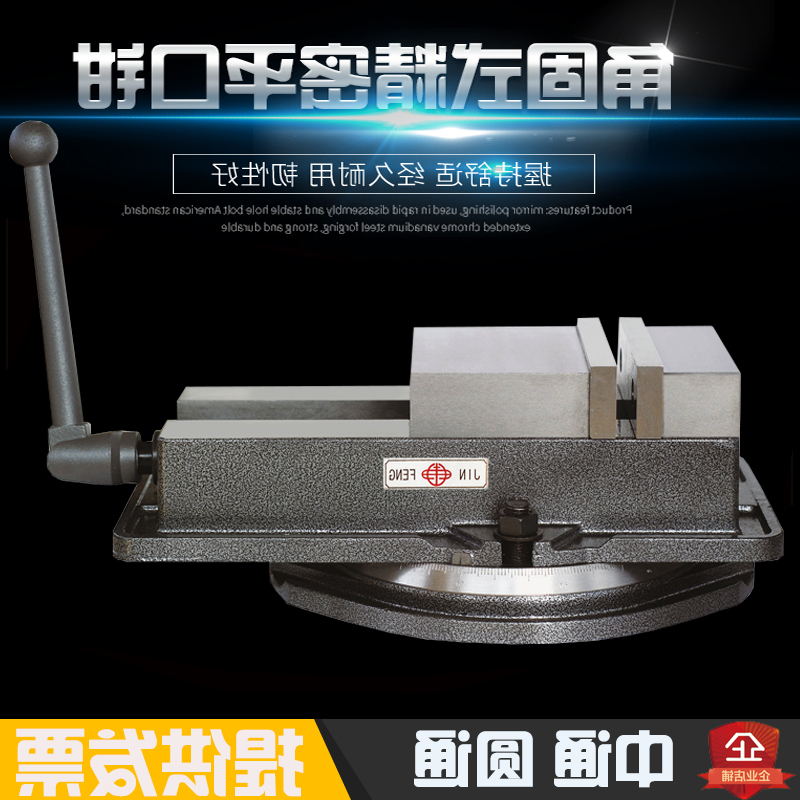 Taiwan Jinfeng special milling machine vise with bottom angle fixed precision CNC machine vise vise 6 inch package mail