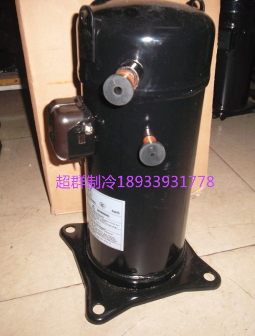 JT160GABY1LJT170GABY1L original Daikin 5 air conditioning heat pump compressor straight tube