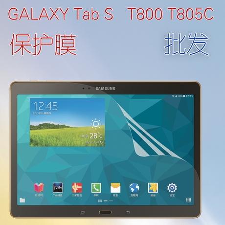 Samsung Tab таблетка S 10.5 протектор T800 HD сотовый телефон T805C фильм матовое нуля