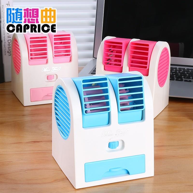 La residencia de verano de los estudiantes en la cama de refrigeración con hielo pequeño artefacto mini refrigeración aire acondicionado ventilador portátil recargable