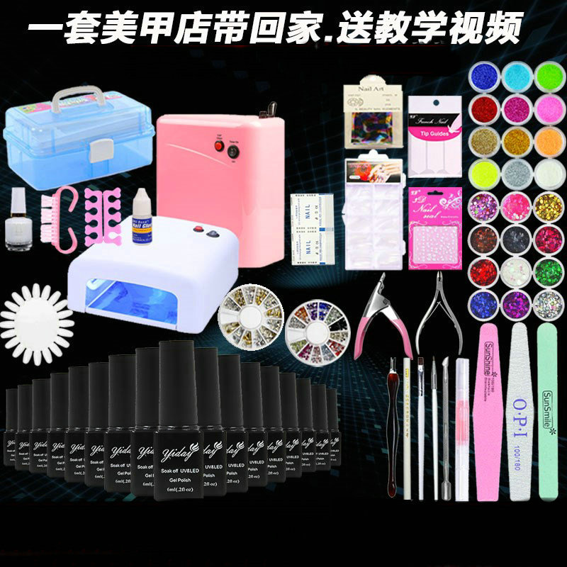 Nail Kit kit drying nail timing induction, rechargeable treasure phototherapy machine beginner complete set