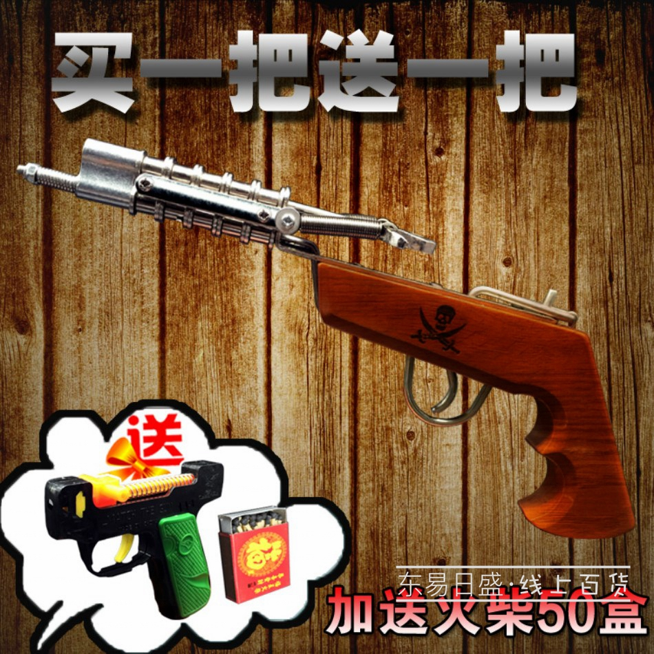 A gun gun gun gun Yang match stainless steel chain starting outdoor classic retro toy gun match clips