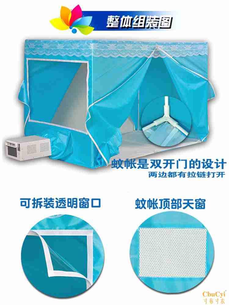 Moskitonetze klimaanlage und moskitonetz heizung und kühlung MIT Bett, klimaanlage, mini - stille mobile Kleine klimaanlage Kleine Fenster - klimaanlagen