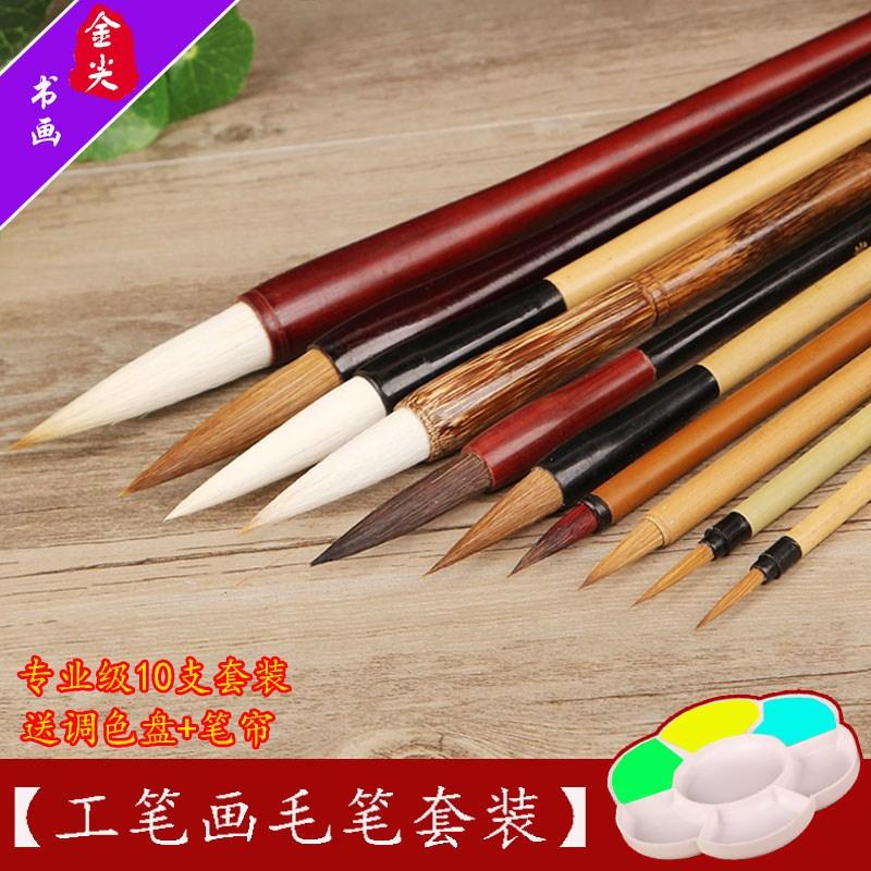IL dipinto di un pennello professionale rivestiti dipinto Paesaggio dipinto gli studenti principianti donnola Grandi nuvole Bianche di disegni di strumenti di linea Penna
