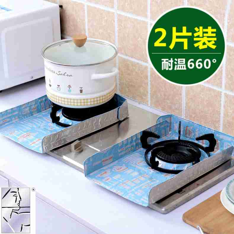La cuisine, le déflecteur d'huile résistant à l'huile d'isolation de l'usine à gaz de cuisson déflecteur anti - éclaboussures d'huile de plaque de retenue d'huile d'isolation thermique d'une feuille d'aluminium