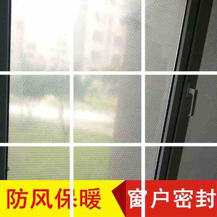 ฉนวนสองชั้นห้องนอนเย็นฟิล์มฟองอากาศฟิล์มหน้าต่างบ้านประตูกระจกฟิล์มป้องกันความร้อนหนาว