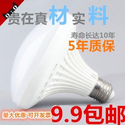 Super intelligente - UFO E27 - Fabbrica di lampadine a Risparmio energetico di illuminazione domestica ha portato la lampadina di Grande Potenza la lampadina