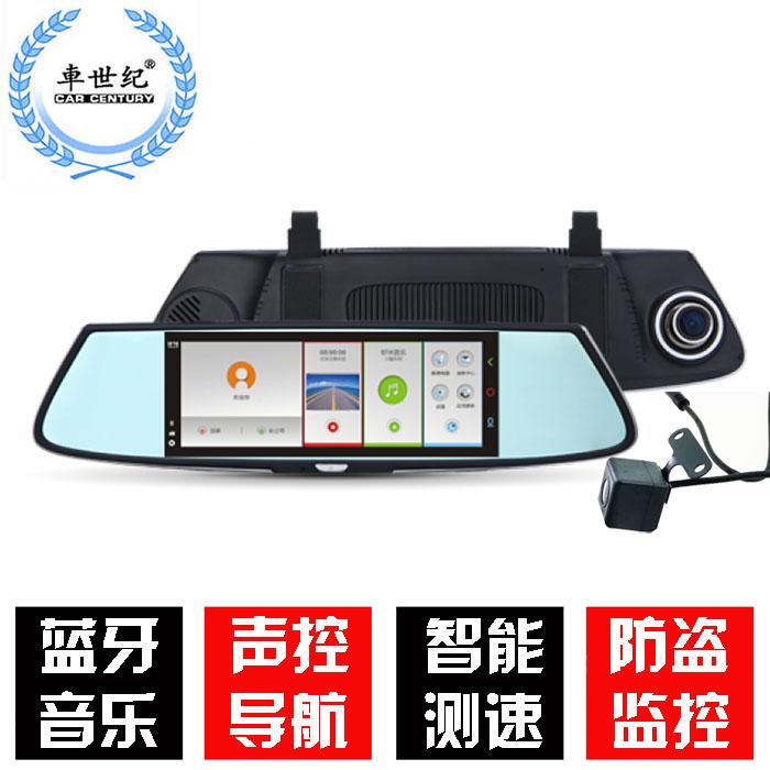 Autovehicul secolul Ali nor OS OS avansate nor oglindă de conducere recorder dublu lentilă voce-activat de navigare câine electronice Bluetooth WiFi