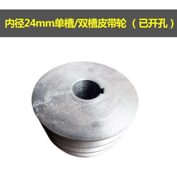 [24] a / b - tüüpi turvavöö, mille läbimõõt on ühe või kahe teenindusajad ketta 60mm--100mm malmist rattad