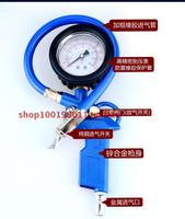 Shipping high precision automobile tyre press with oil seismic tire pressure table tire pressure gauge pressure gauge inflating tyre inflating gun