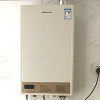 Vanward JSLQ20-12EV20 Vanward/ natural gas condensing gas water heater 12 liters water heater