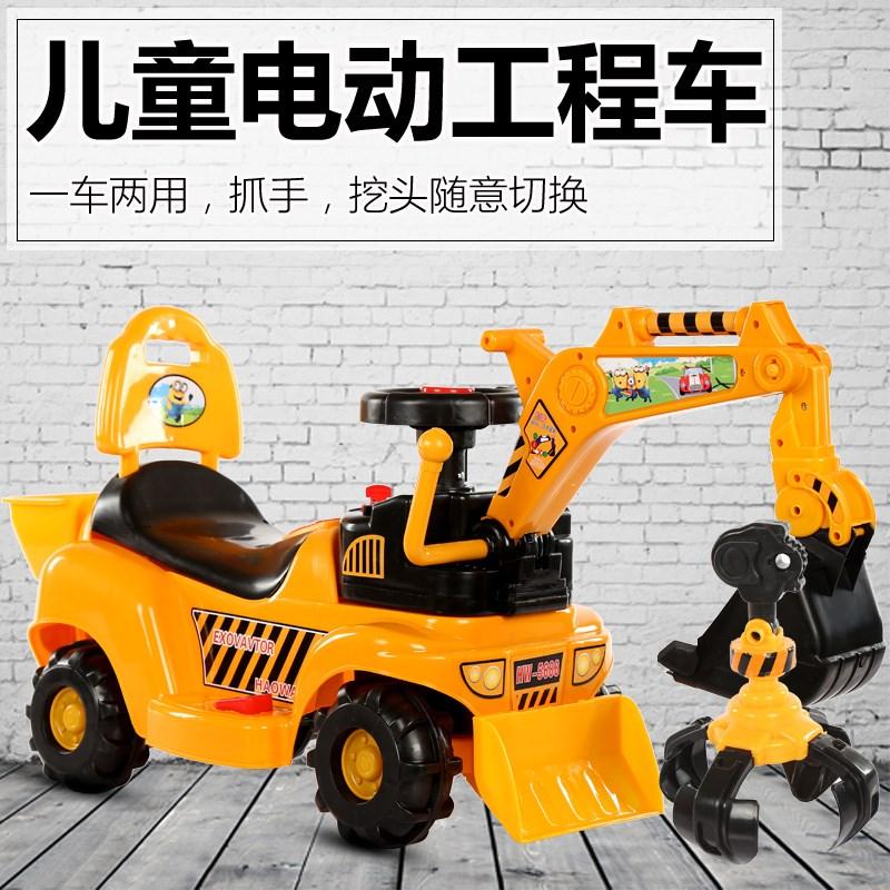 Kinder - spielzeug - auto sitzen Menschen Junge elektrisch ferngesteuerten Bagger das Kind vier - Rad - Bagger
