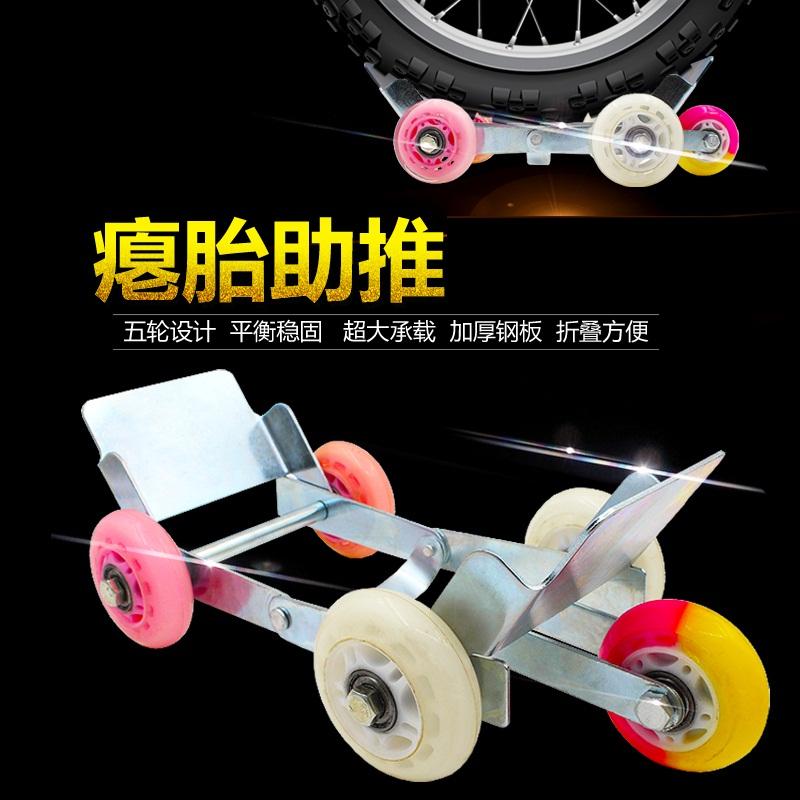 däck för flaska trehjuliga släpvagnar är räddare för elektriska motorcyklar till vagn för vagn trasigt hjul med punktering.