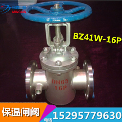 BZ41W-16P petrochemical, metallurgical pharmaceutical, cast steel stainless steel jacket insulation flange gate valve DN803 inch