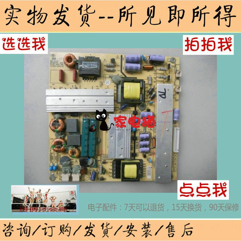 統帥LE39PUV342寸の液晶テレビはタブレット/電源/マザーボード/リットルct698高圧送電板