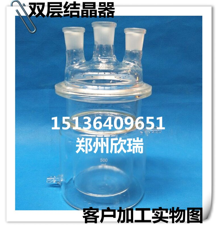1L double layer reactor for 1000ml double layer reactor with jacketed opening reactor