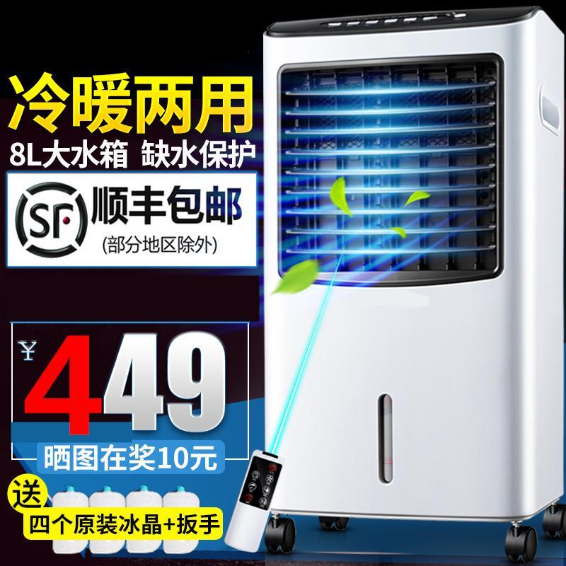 Το κλιματιστικό και τη θέρμανση και την ψύξη του αέρα ανεμιστήρα ψύξης τύπου 2 του ανεμιστήρα ψύξης κλιματισμού οχήματος μικρή εγχώρια ανεμιστήρα ψύξης