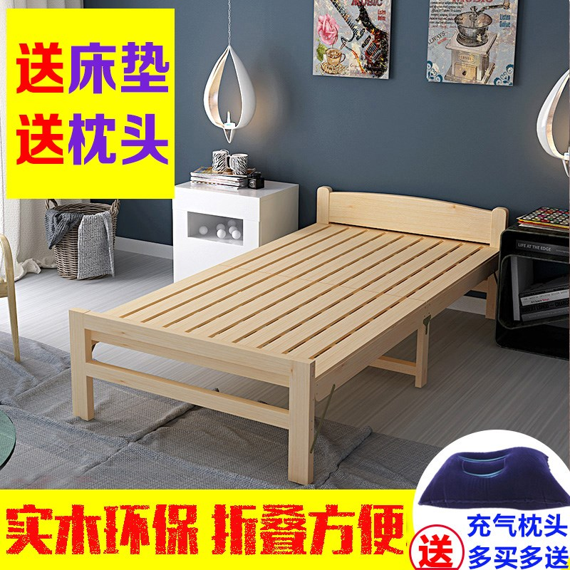 Bed single room rental housing simple bed folding household wood folding bed double 1.5 meters temporary nap