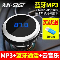 Car Bluetooth hands-free card, car MP3 player with steering wheel remote control Bluetooth player