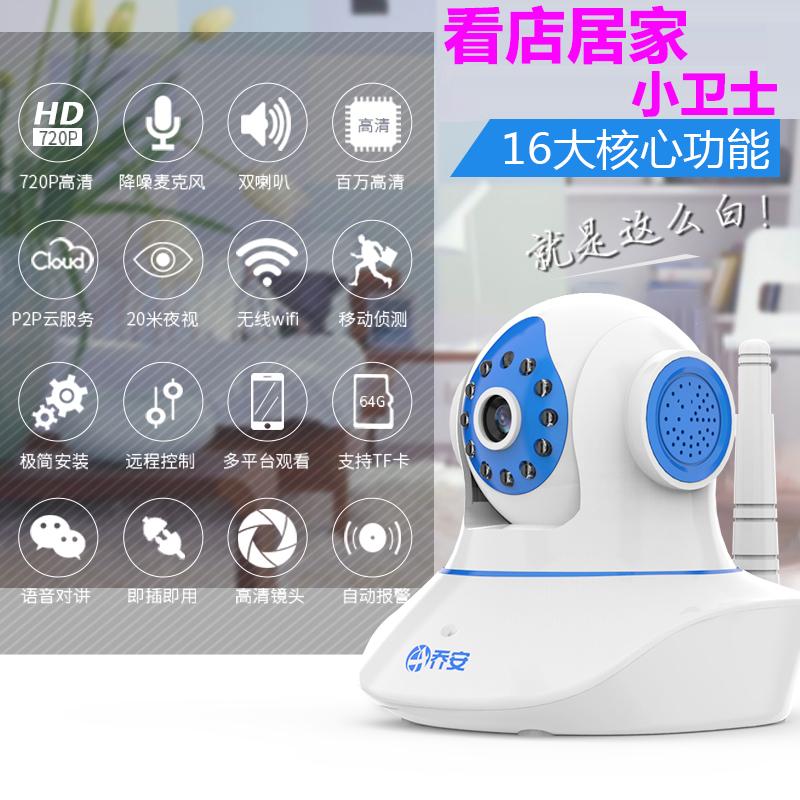 كاميرا لاسلكية بتز التعقيب رصد هد واي فاي الهاتف المحمول تناسب الأسر المنزلية عن بعد آلة واحدة