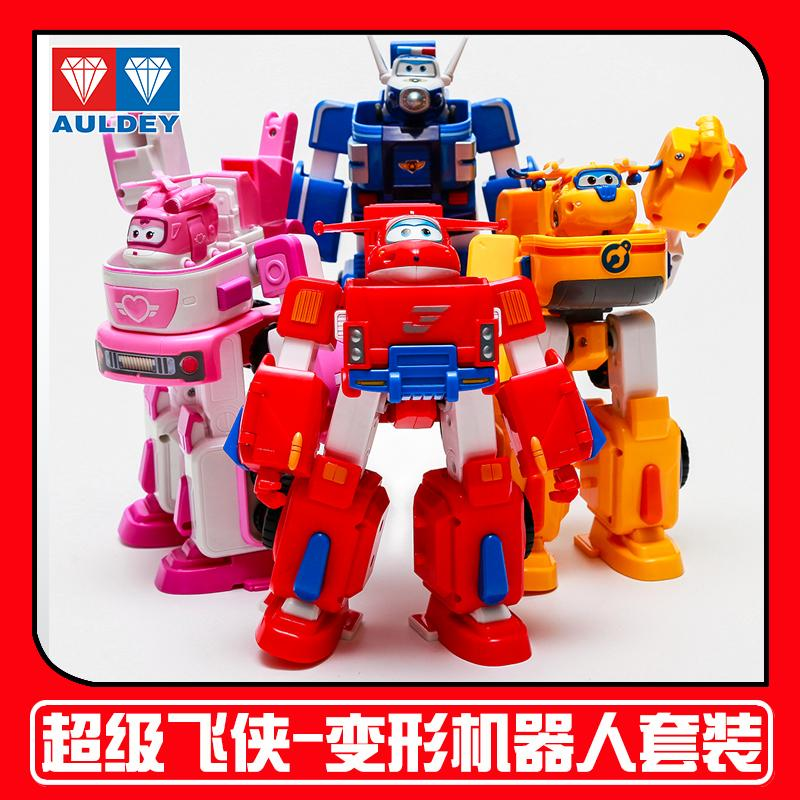 Austrian flying Audi double diamond super flash deformation car toy robot suit Luddy small aidd full set