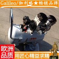 Mini air compressor factory air compressor supply Galileo compressor price