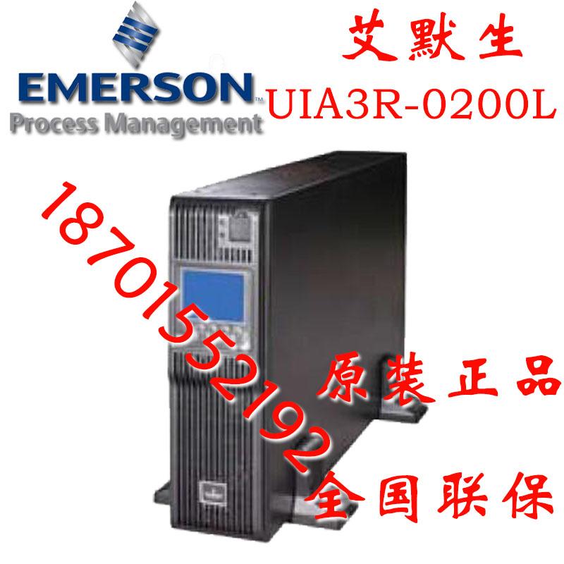 エマーソン・UHA3R-0200Lオンライン式20KVA20KW UPS不間断電源レギュレータ