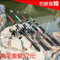 Fishing rod fishing rod fishing rod fishing rod fishing rod fishing pole fishing rod sets special offer shot