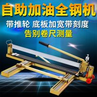 Hand operated manual tile cutting machine, 800 floor tile, floor tile, laser infrared knife cutter