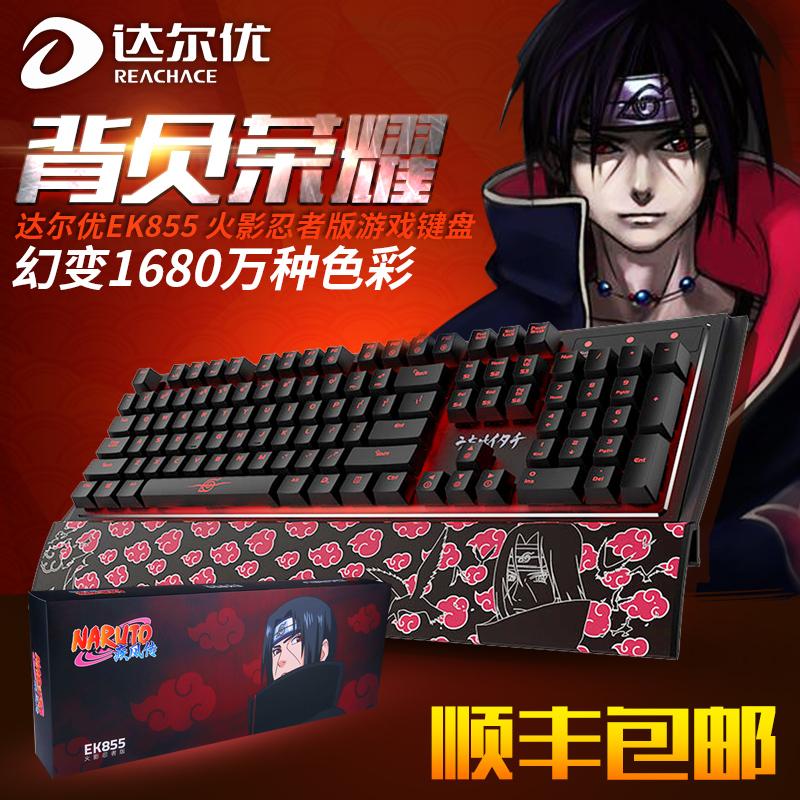 d 'yu EK855 Naruto Edition RGB bàn phím máy trục LOL khuất bóng chơi 104 phím đen.