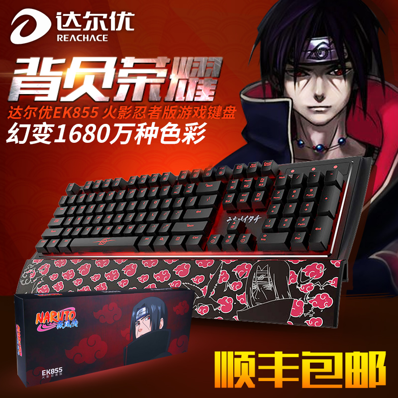 包顺丰 dahl EK855 naruto različica mehanske tipkovnico in črni os lol rgb igro 104 ključe za osvetlitev ozadja