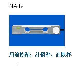 NA120KG/NA1-40KG Sensori di Peso di sostituire Le importazioni di Alluminio