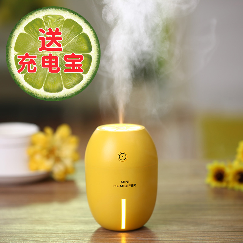 Rechargeable humidifier, fan, mini student dormitory, bed office, large spray air conditioner, refrigeration desk