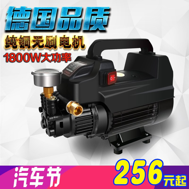 Deity mini car washing machine portable multi function cleaning machine washing pump high pressure 220V high pressure washing car