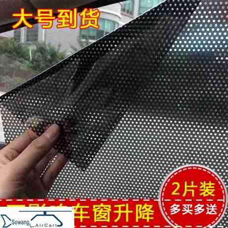 wyjątkowy parasol miał przeciwsłoneczną na stronie bloku, zachowując cały samochód żaluzje okna w izolacji z aluminium.