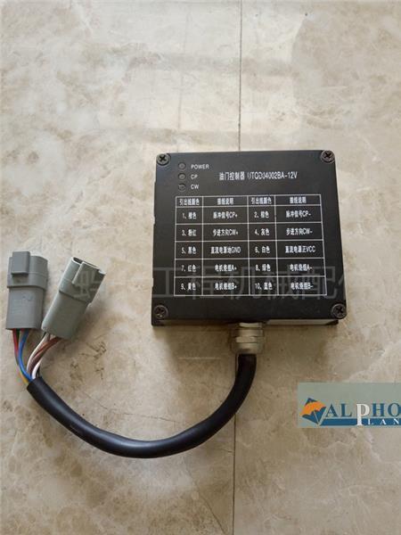 Original authentic Yuchai excavator parts stepper motor driver throttle controller of electronic throttle controller